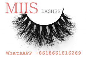 brand invisable lashes