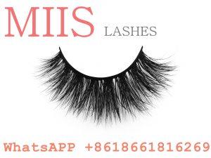 mink cluster lashes